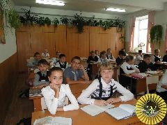 школа № 133