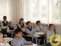 Школа № 131