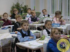школа № 22
