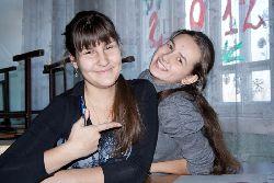 Школа №4. Косенко Елена и Алещенко Екатерина.