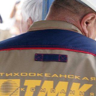 Работники «ТМК» в Уссурийске получат свои деньги!