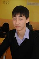 Евгений Цой,  16 лет, 11 класс, школа № 32