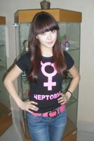 Ким Анастасия, 15 лет, гимназия №29, 9 класс.