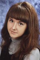 Слепцова Елена